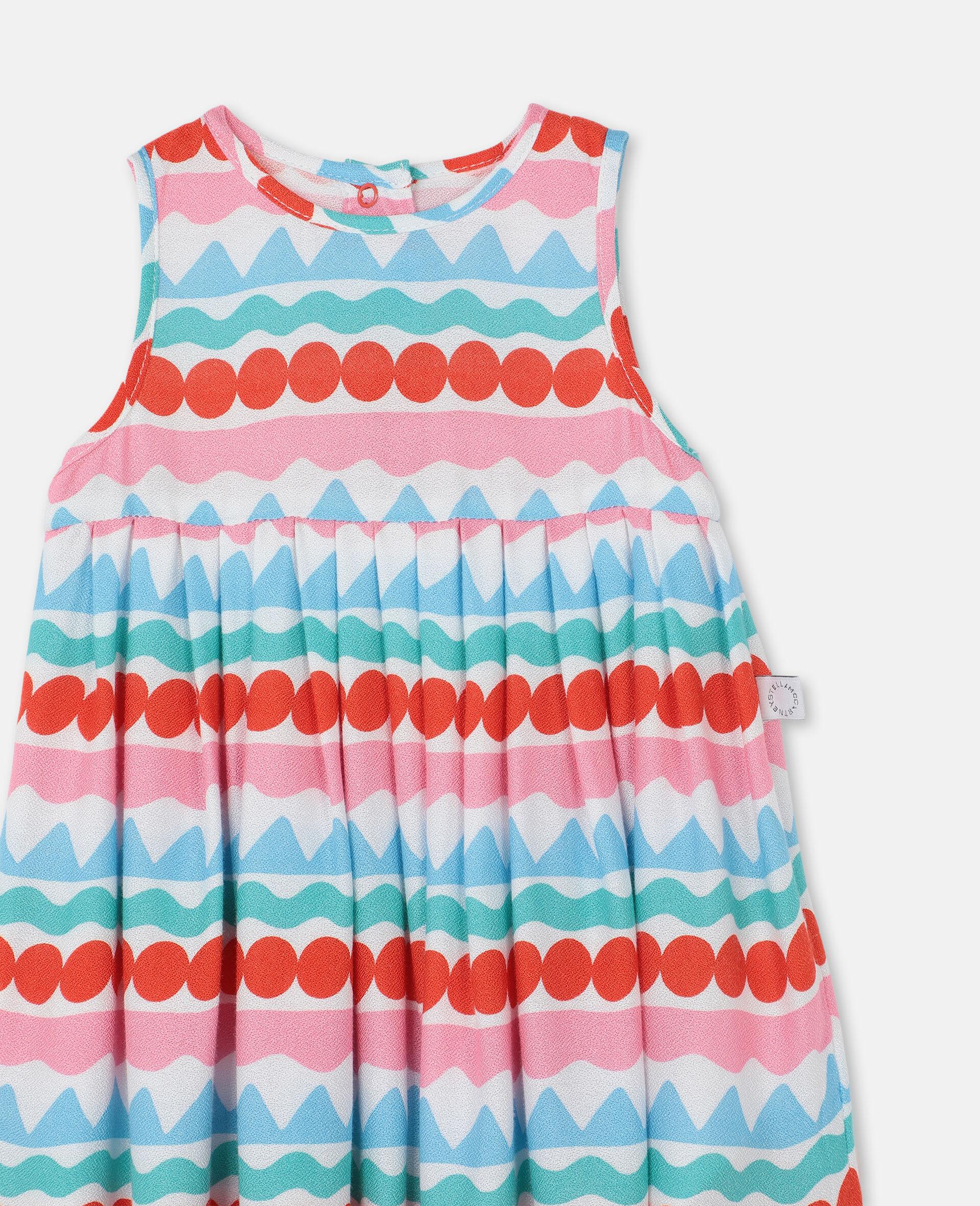图形感条纹连衣裙 -Multicolored-large image number 1