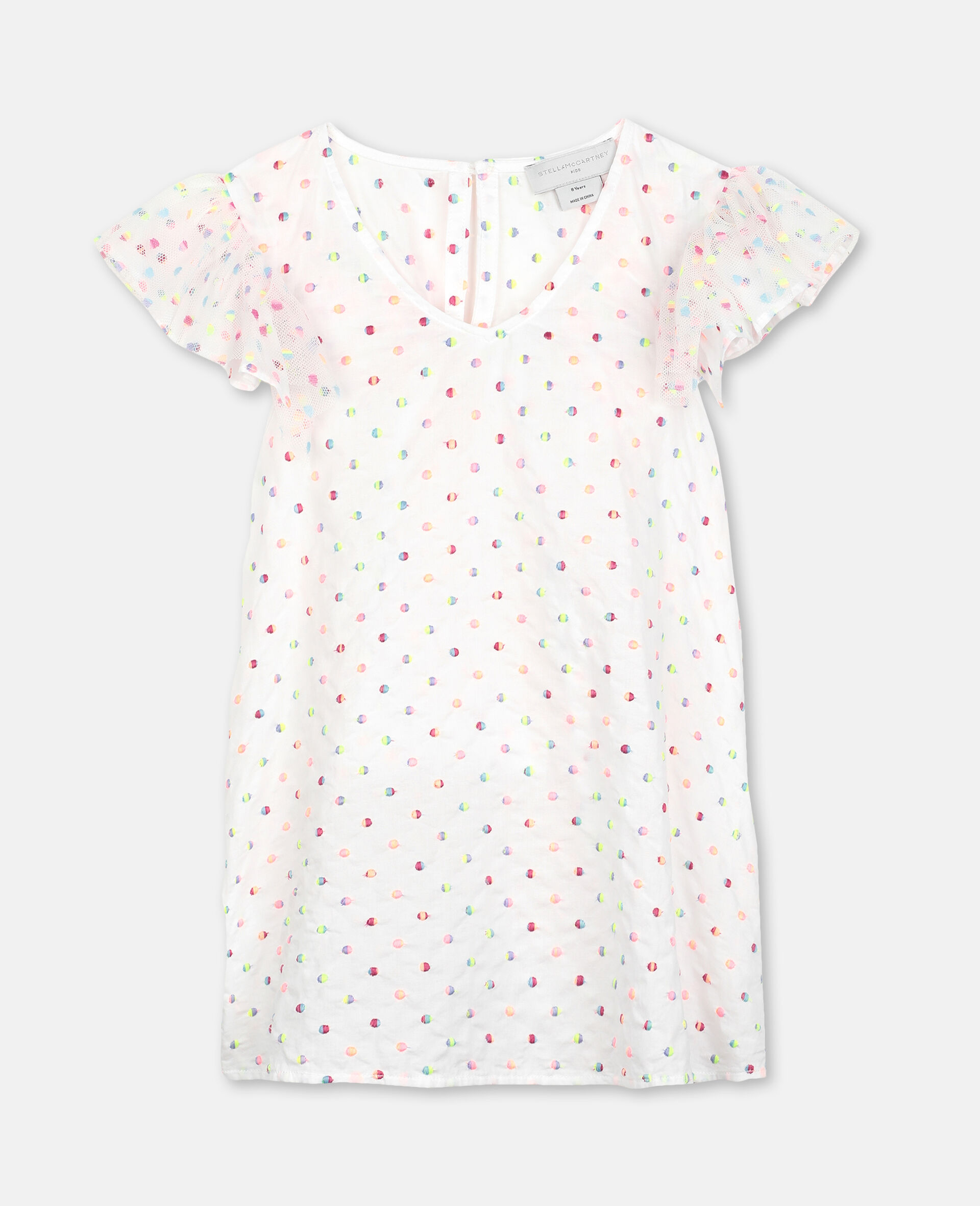 Embroidered Dots Tulle Top -Multicolour-large image number 0