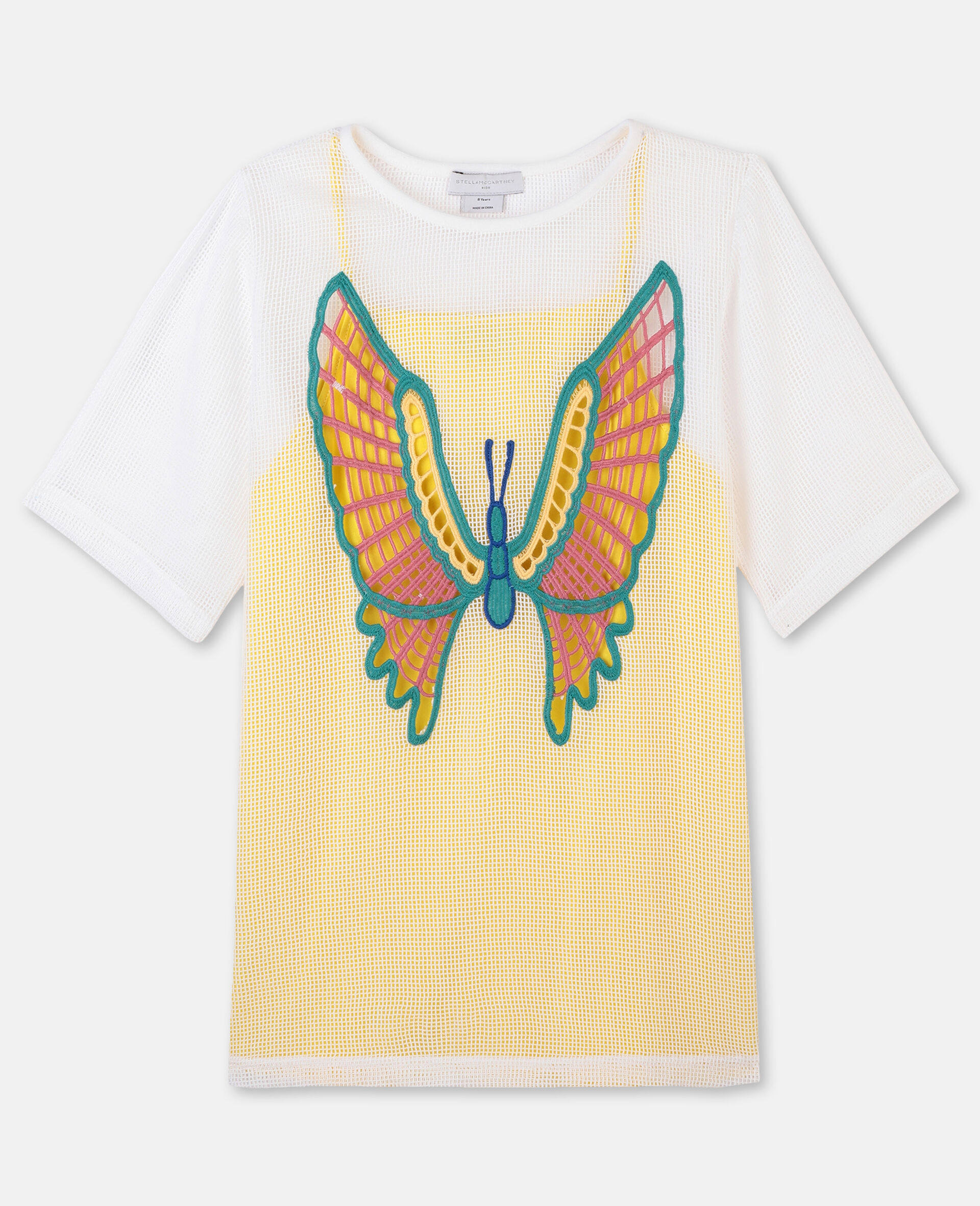 Butterfly Mesh Cotton Dress-White-large image number 0