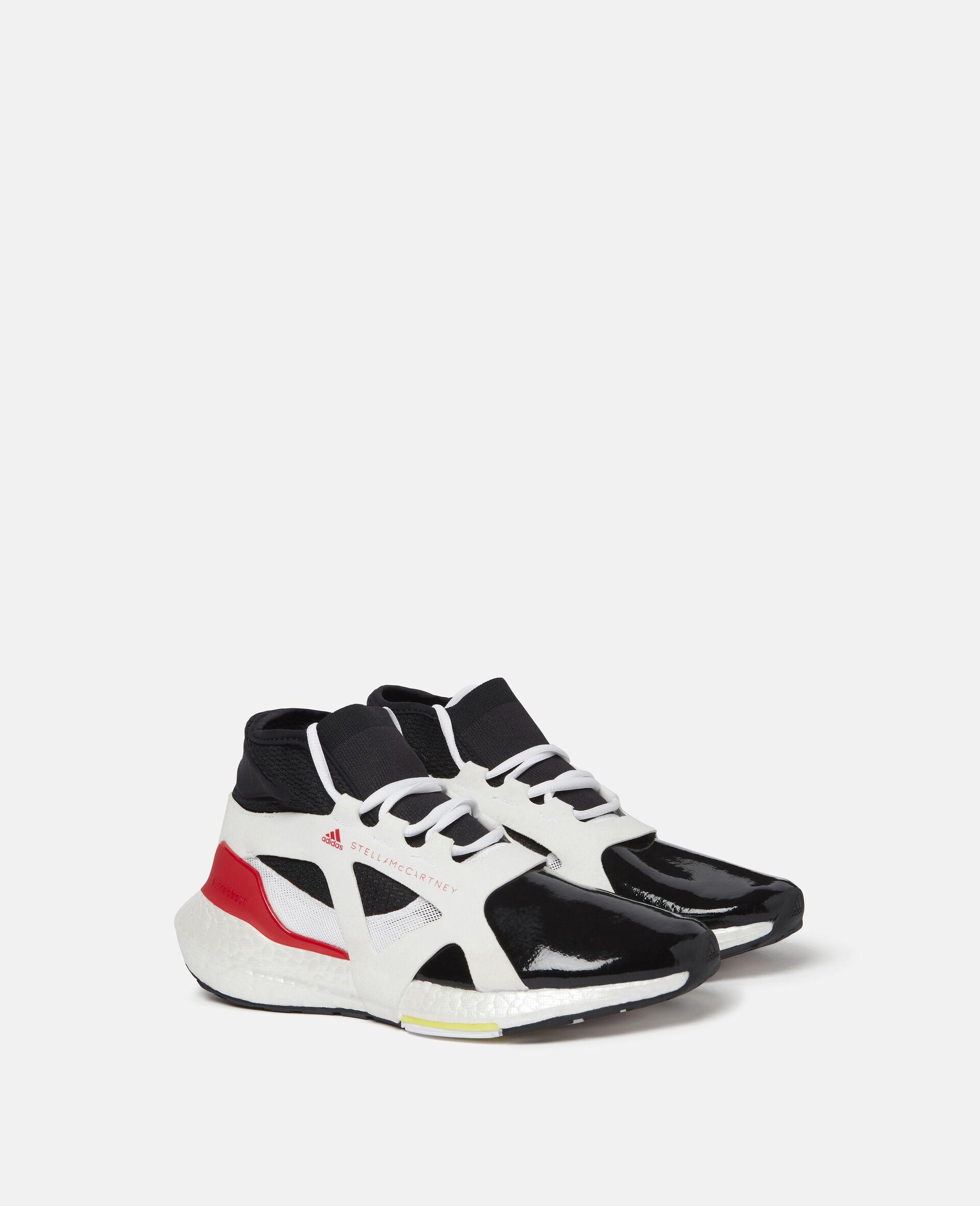 多色 Ultraboost 21 跑鞋-Multicolored-large image number 1