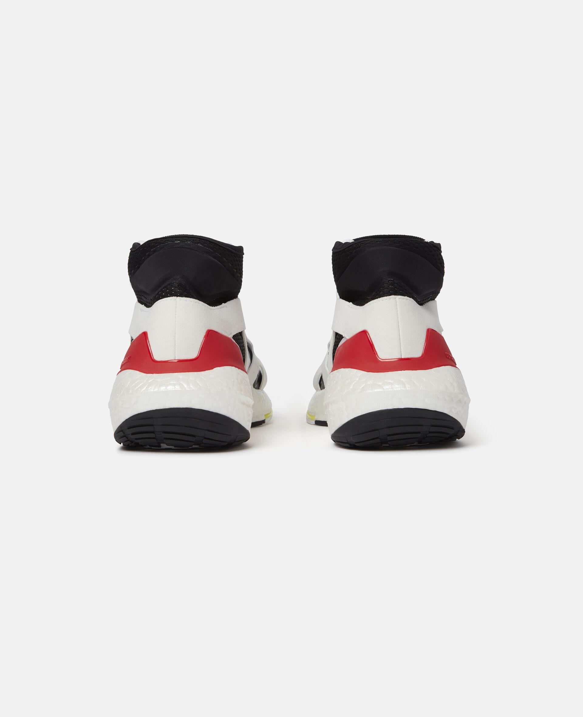 多色 Ultraboost 21 跑鞋-Multicolored-large image number 4