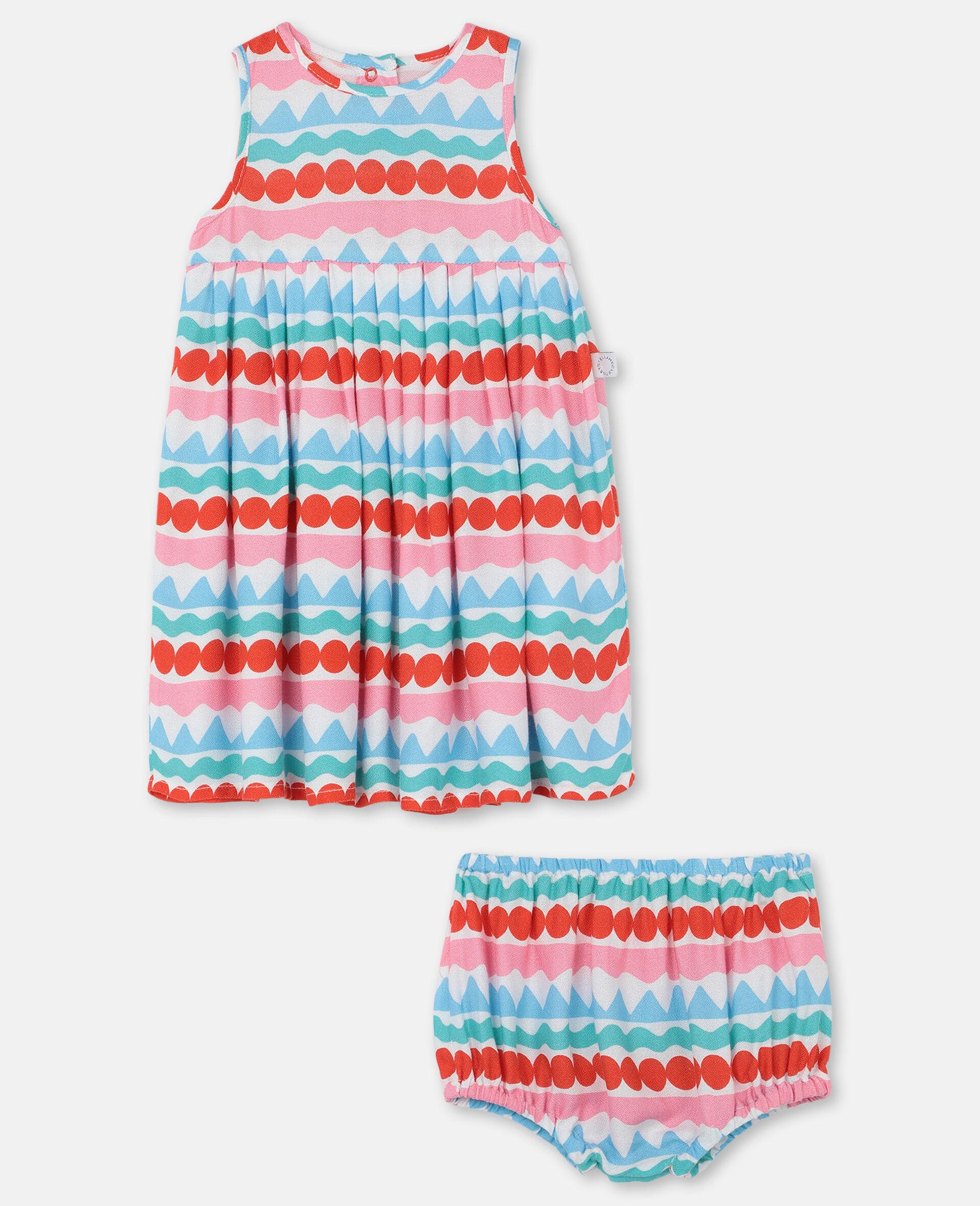 图形感条纹连衣裙 -Multicolored-large image number 0