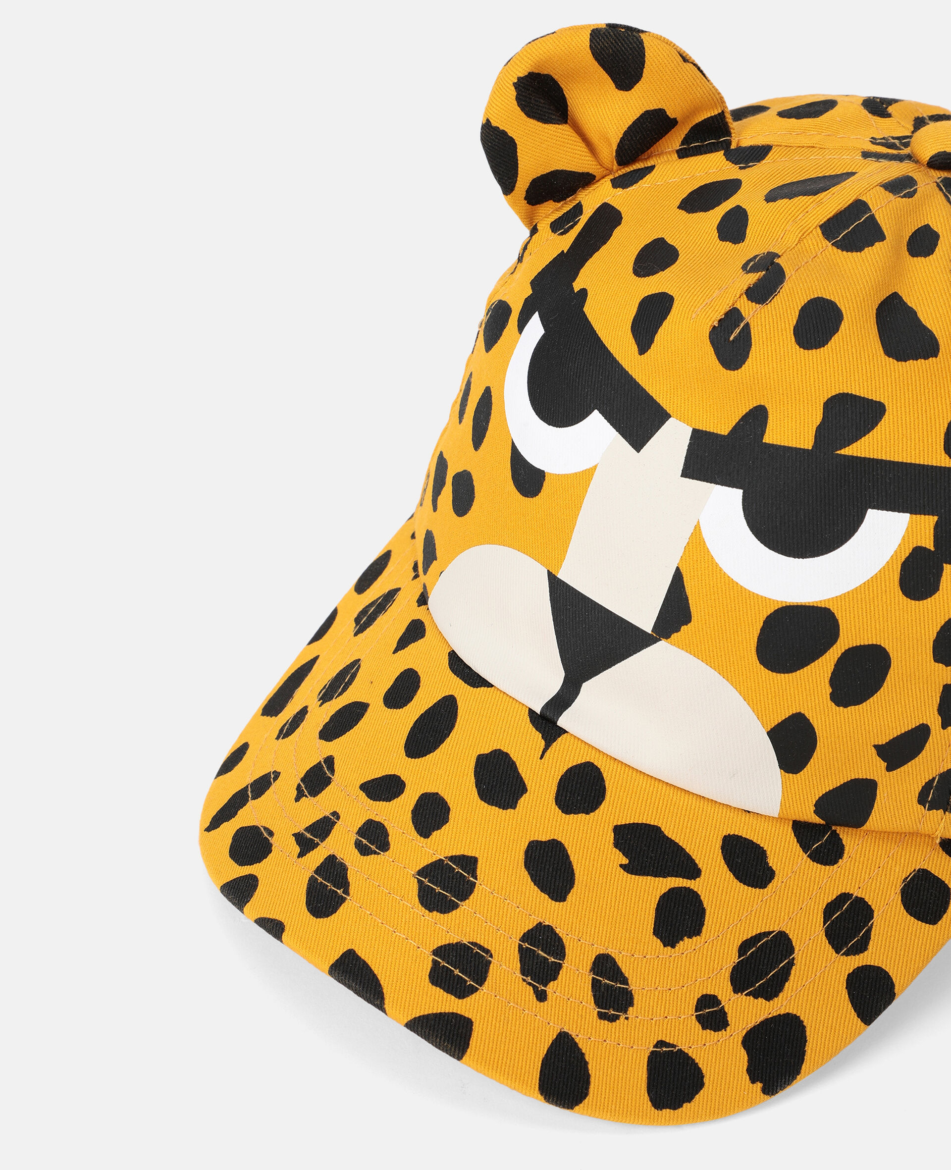 Canvas-Mütze mit Gepardenpunkte-Print -Bunt-large image number 2
