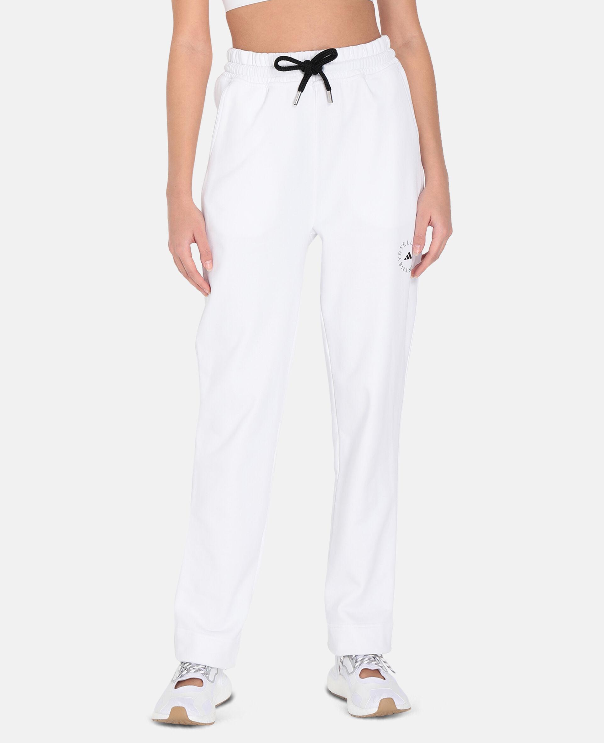 White Training Sweatpants -White-large image number 4